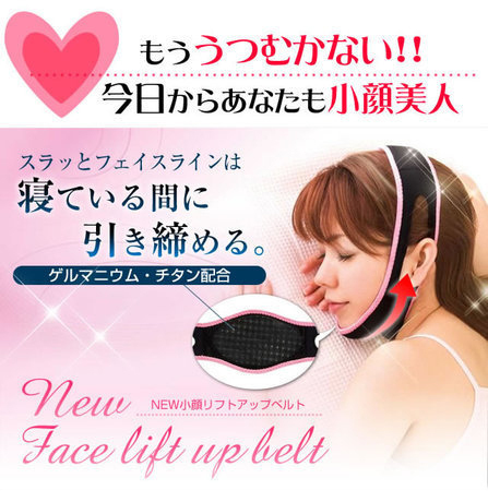 1Pcs 3D Face-lift Device Faciacl Beauty&health tool Thin-Face Massager Bandages V-Face Correction Face Shaper Face Slimmer Mask Beauty & Health