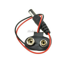 1pc Experimental 9V DC Battery Power Cable Plug Clip Barrel Jack Connector for Arduino DIY T type(China)