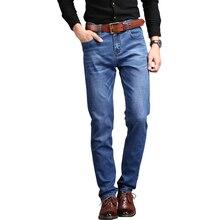 Herren jeans 2016 neue mode einfarbig stretch röhrenjeans Füße hosen Männlichen casual hosen männer hosen Strumpfhosen
