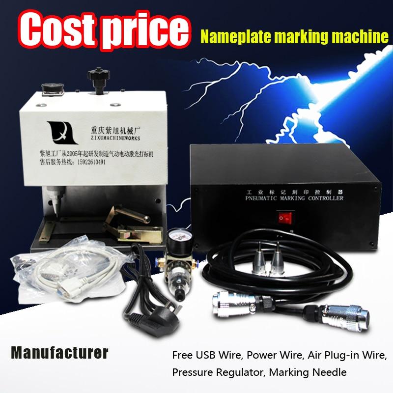 ZIXU 140X80mm Mini Cheap Cnc Marking Machine For Steel Plate Marking Machine For Nameplate