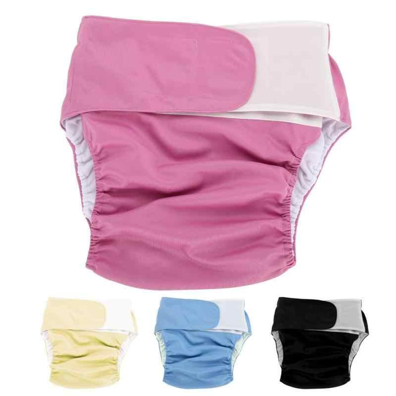 4 цвета для взрослых ткань многоразовый, стираемый подгузник Регулируемый большой подгузник Многоразовые вставки забота о здоровье для мужчин женщин и взрослых пеленки