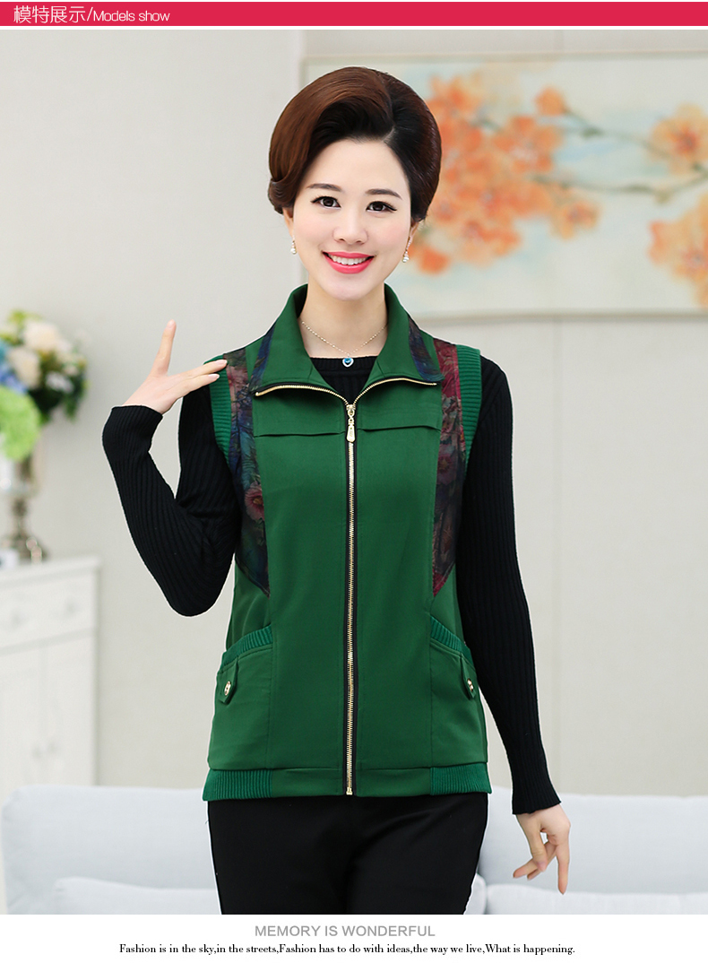 WAEOLSA Women Casual Vest Turn Down Collar Waistcoat Green Red Black Vests Woman Zipper Front Gilet Mother Leisure Waistcoats Spring (6)