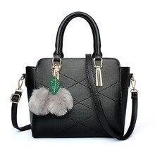2017 Fashion Women Handbag/Braccialini/Realer/stella Summer Famous  Brand Designer PU Bucket Bag Large Capacity Female Tote Bag