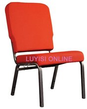 Stacking Steel church chair LUYISI6070,5pcs/carton,high density foam for seat and back,metal under mesh,upholstered fabric