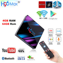 H96 MAX TV Box Android 9.0 RK3328 4G 32G 64G 2G 16G set top box youtube 4K 5G Wifi 4K H.265 Media player 3g 16g h96 pro amlogic s912 octa core android 7 1 tv box 2 4g 5 8g wifi h 265 4k media player i8 keyboard