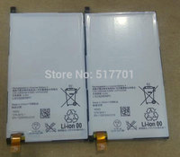 ALLCCX high quality mobile phone battery LIS1529ERPC for Sony Z1 MINI M51w D5503 with good quality