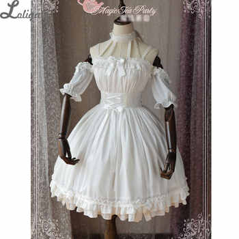 Sweet White Two Way Lolita Dress Short Sleeve Cold Shoulder Halter Neck Short Dress by Magic Tea Party - DISCOUNT ITEM  10% OFF All Category