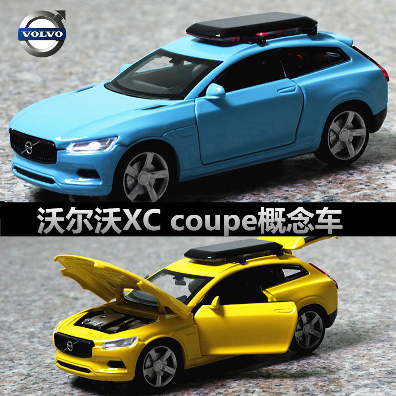 Popular Volvo Toy Cars Buy Cheap Volvo Toy Cars Lots From China Volvo Toy Cars Suppliers On