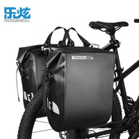 Roswheel Waterproof 20L Bicycle Bag Bike Trunk Bag Multifunction Rear Tail Bags MTB Road PVC Cycling Bag Bike Accessories