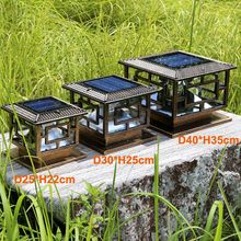D25*h22cm Antique And Classic Style Led Solar Pillar Light /solar Garden Light/ Free Dropshipping