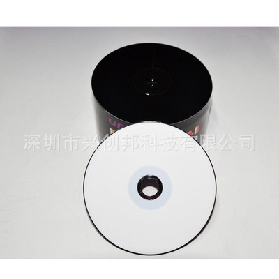 image regarding Printable Cd R known as US $26.27 5% OFFWholesale 50 Discs Blank Black and White Printable 700 MB CD R Discs-within Blank Background Tape versus Shopper Electronics upon