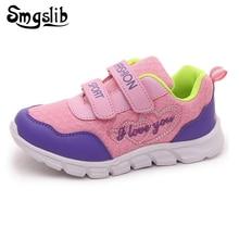 Smgslib Children Girls Shoes Casual Spring Autumn Breathable Boys Sport Flat Fashion Kids Mesh Sneakers