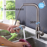 304 stainless steel tap water tap