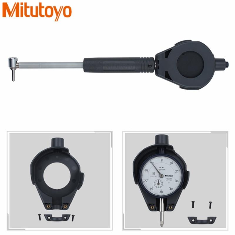 オリジナルミツトヨ511から713ダイアルボアゲージ50 150ミリメートル/0.01で2046 sダイヤルインジケータテストゲージ測定ツール  グループ上の ツール からの 測定機器 の中 3