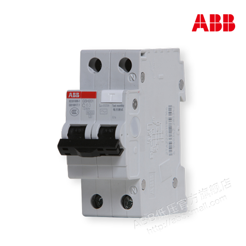 ABB breaker leakage protector leakage switch 1 p + N 63 a master switch air switch dz47le 3p n 40a 30ma 230 400v small leakage circuit breaker dz47le 40a household leakage protector switch