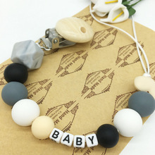 Personalised Name Baby Pacifier Chain Silicone Beads Dummy Clip Holder Cute Pacifier Clips Soother Chains For Baby Chew wood pacifier clip metal dummy clip nature football pattern pacifier chain soother holder baby feeding clips attache sucette