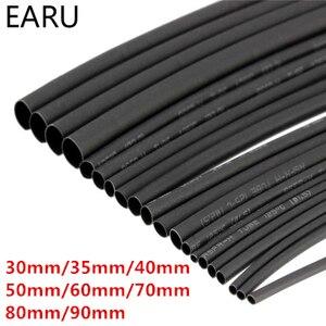 Okrągła średnica 30mm/35mm/40mm/50mm/60mm/70mm/ 80mm/90mm długość 1 M rura termokurczliwa termokurczliwa rurka czarny drut Wrap