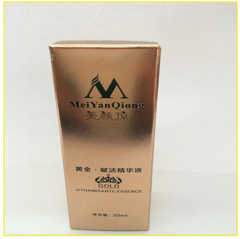 Anti-Aging 24K Gold Essence 30ml