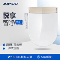 Умный Унитаз крышки унитаз Z1d101cs автоматически. Туалет Washlet умный туалет сиденье с подогревом
