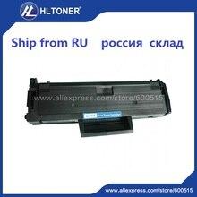 Совместимость Samsung MLT 111 s тонер-картридж для Samsung SL-M2020 M2020 SL-2020W SL-2022 SL-2022W SL-2070 SL-2070W