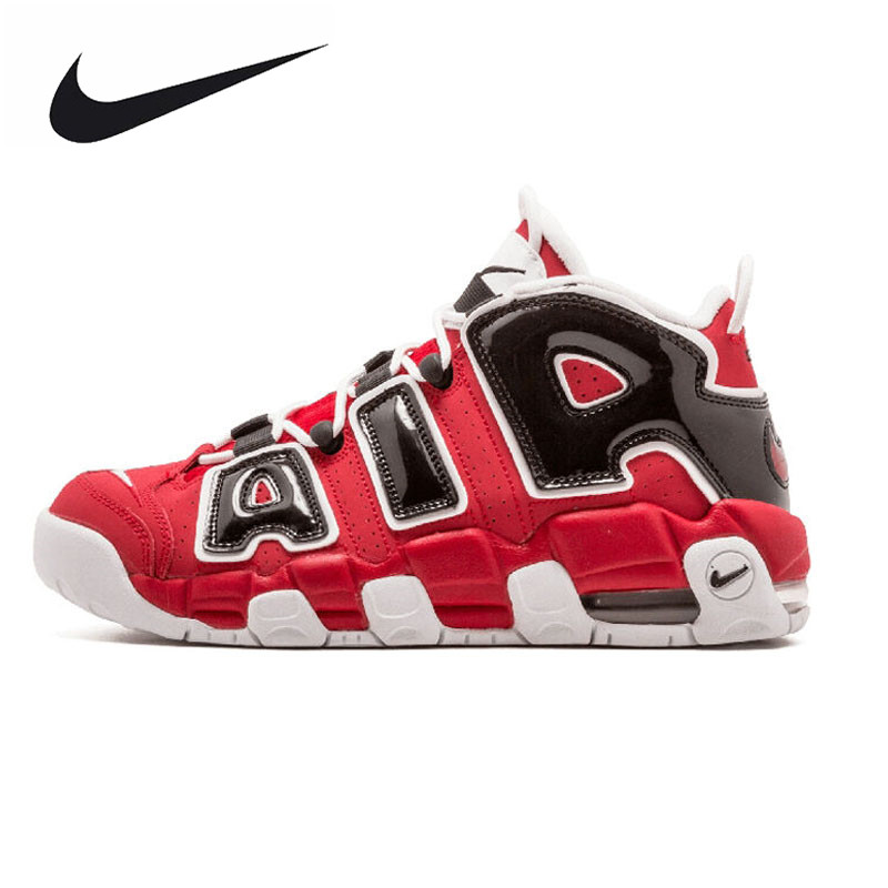 New Arrival Official Nike Air More Uptempo Hoop Pack Breathable Womens Basketball Shoes Sports Sneakers Trainers