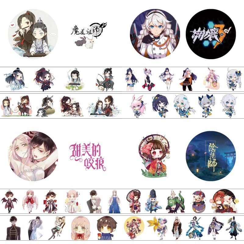 4cm*5m Chinese Anime Game Series Washi Tape Adhesive Tape DIY Decorative Scrapbooking Label Sticker