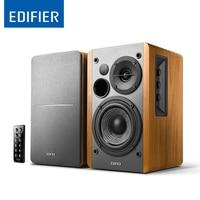 EDIFIER R1280DB Wireless Bluetooth Speaker Studio Bookshelf Speaker With 4 Bass Driver And Front Facing Bass
