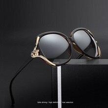 width-150 Gradient sunglasses leopard head gradient colorful goggles brand for women big face female luxury eyewear