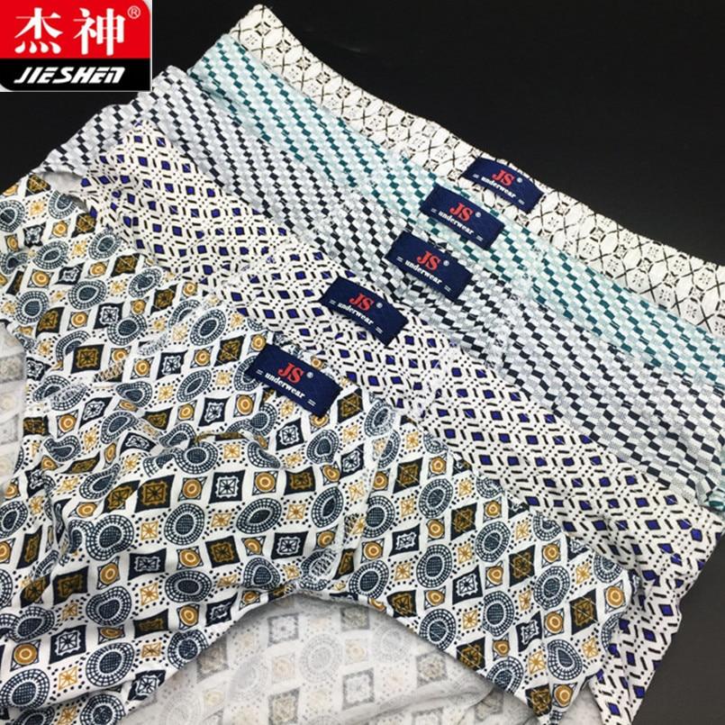 JIESHEN Brand Sexy Men Underwear Briefs Bikini Mid Waist Designed Men's Underwear  Man Briefs Cotton 1 PCS
