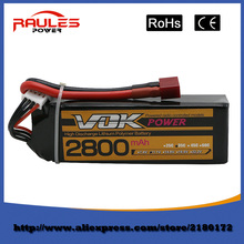Free Shipping Lipo Battery 11.1 V 2800 Mah 3 S 35C For RC Helicopter Quadcopter Drone Truck Car Boat Bateria Lipo