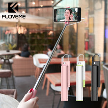 Novedoso Pack Mini auto Monopod Universal palos Selfie para iPhone 6 5 4 para Samsung Huawei Xiaomi Android con cable Jack de 3,5mm(China)