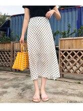 JUJULAND 2019 Bohemian High Waist Floral Print Summer Skirts Womens Boho Chiffon Skirt Maxi Long For Women 8172