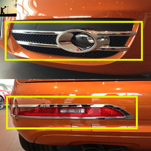 car styling ABS chrome front rear fog lamps cover trim For Audi Q3 8U 2011 2012 2013 2014 car-styling