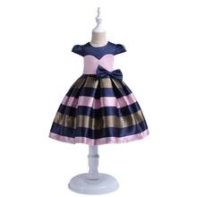 Платье в полоску для девочек наряд вечеривечерние выпускного