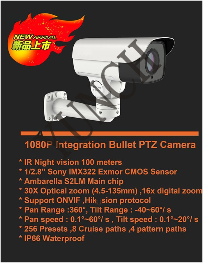 New Outdoor mini PTZ IP camera Rotary Bullet IP camera waterproof HD 2MP 30X zoom IR 100m Night Vision CCTV surveillance camera smar outdoor bullet ip camera sony imx323 sensor surveillance camera 30 ir led infrared night vision cctv camera waterproof