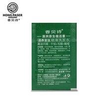 1pcs Trial Pack Softening Debris Repair Shampoo