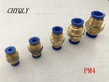 LOT5 PM4 M12x1.0 размер трубки 4 мм одно касание нажимной соединитель перегородки