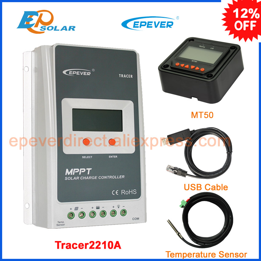 2017 New Tracer2210A 20amp mppt solar charger  battery charge controller with LCD and MT50 meter and PC USB & Temperature Sensor 100w folding solar panel solar battery charger for car boat caravan golf cart