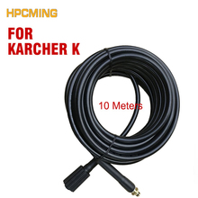 2017 Rushed New Arrival 10 Meters Working For Karcher K Series High Pressure Washer Hose Quick Connect With Car Gun (moch005)