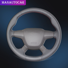 Car Braid On The Steering Wheel Cover for Ford Focus 3 2012-2014 Kuga Escape 2013-2016 C-MAX 2011-2014 Auto Leather Wheel Cover steering wheel cover for ford mondeo mk4 2007 2012 s max 2008 ford focus 3 2015 2018 kuga 2016 2018 custom made steering braid