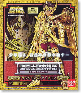 Anime Saint Seiya Original BANDAI Tamashii Nations Saint Cloth Myth 1.0 Soul of Gold Action Figure - Sagittarius Aiolos CLOTH japan anime saint seiya original bandai tamashii nations d d panoramation ddp action figure sagittarius aiolos