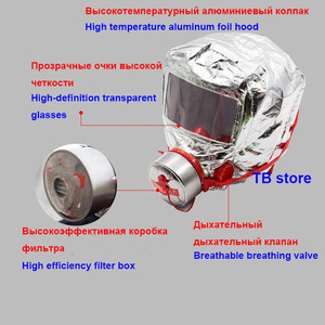 Image 2 - 30 minutes Fire escape mask Forced certification Fire respirator gas mask Emergency escape respirator mask