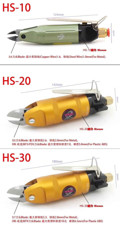 Utensili pneumatici aria di PIEGATURA PINZE di Piegatura Pinze 2.0mm di Plastica ABS Morsetto Air Nipper HS-10 20 30 S4 5 F5 strumenti di Taglio di taglio