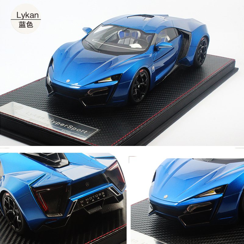 Frontiart 1 18 Lykan Hypersport Resin Model Car The Car In The