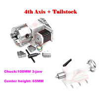 CNC Tailstock 4th Axis MT2 Rotary Axis Lathe ROUTER Machine Chuck Suitable For DIY Pcb Engrave