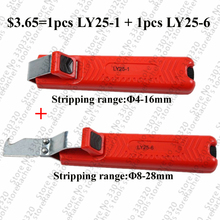 2pcs Cable knife stripper wire stripping tools combined pliers for round PVC cable diameter 4-16mm & 8-28mm LY25-1+LY25-6 5pcsfree shipping pg 5 cable knife wire stripper for longitudinal circular stripping comm pvc lv mv cablesmax 25mm good quality