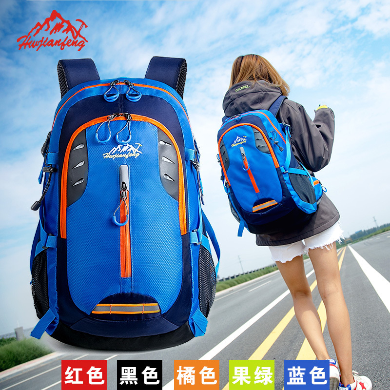 2017 Lowest price High Quality Brand Backpack 40L-50L Men And Women Travel Bags Softback Resin Mesh Mountaineering Waterproof the good quality guide pulley with coating ceramic and lowest price