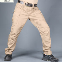 GEJIAN Brand New Men's tactical pants IX9 City Military Cargo Pants Men SWAT Combat Army Trousers Male Casual Many Pockets Pants(China)