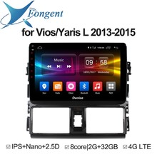 For Toyota VIOS/YARiS L 2013 2014 2015 Android Car Pad Unit Intelligent System Radio player on Board Computer GPS Nagivation DAB