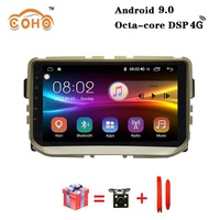 COHOcar multimedia player Android 9.0 8 core 4/64G for 2014 2017 GreatWall Haval H2 with Radio BT DSP support WIFI 4G internet
